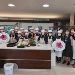 紐西蘭臺灣婦女會送愛到麥當勞兒童之家