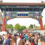 中國大陸五一長假 交通、防疫大考驗