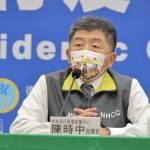 台灣高端疫苗無緣美國緊急授權 陳時中提2方法爭國際認證