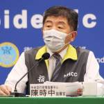 台灣汙水系統也有新冠病毒 陳時中證實:有兩處發現