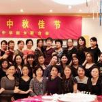 巴西中華婦女聯合會第五屆理監事全員將連任一屆