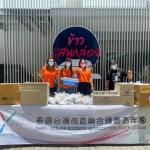 泰國臺灣商會聯合總會青商會辦理愛心捐贈活動 攜手泰國主流社區共同抗疫