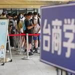 共同富裕專題之六》台商受限規模影響小 反思台灣共同富裕在哪?