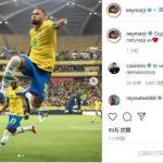 內馬爾INS慶祝巴西大勝:天生的巨人