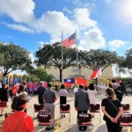休士頓僑界升旗慶雙十 僑青熱情參與