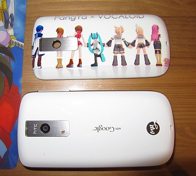 Pangya and Vocaloid!