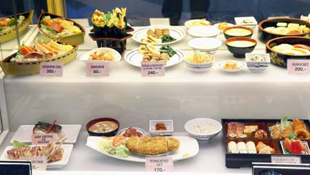 Fuji Food Display