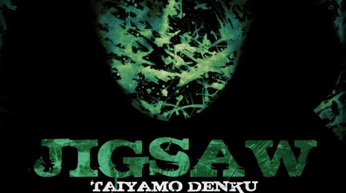 "Cover artwork for Taiyamo Denku - ""Jigsaw"""