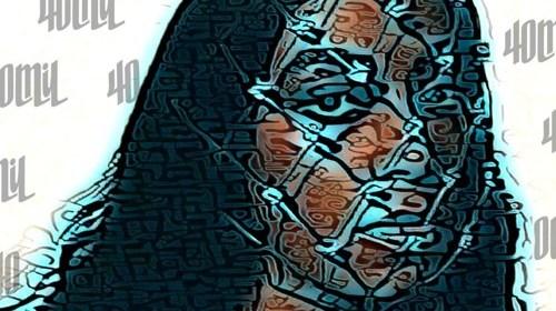 """Cover artwork for 40 Mil Da Monsta - """"40 I'm Home"""""""