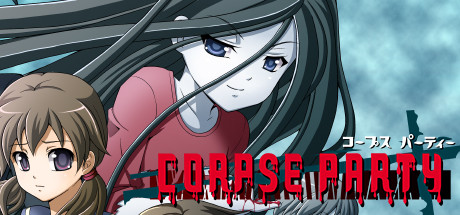 Corpse Party Steam banner