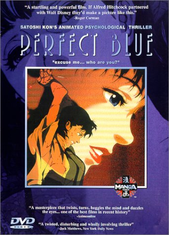 Perfect Blue anime DVD cover
