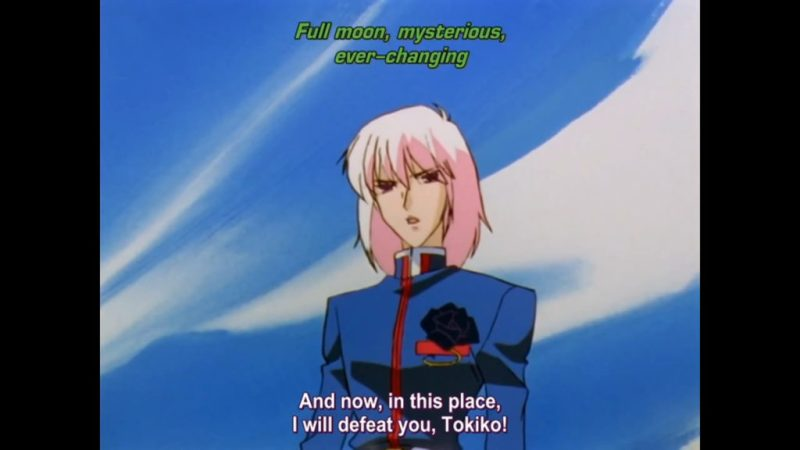 Revolutionary Girl Utena anime Souji Mikage