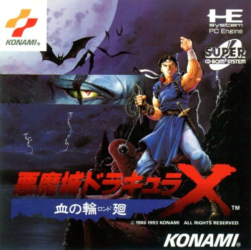Castlevania: Rondo of Blood game cover art