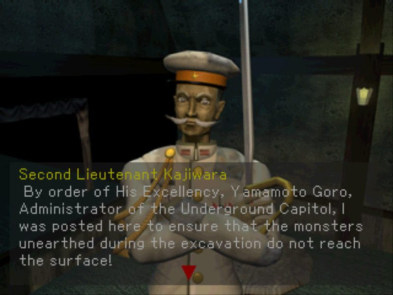 Hellnight PS1 Second Lieutenant Kajiwara