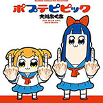 Pop Team Epic (Poputepipikku)
