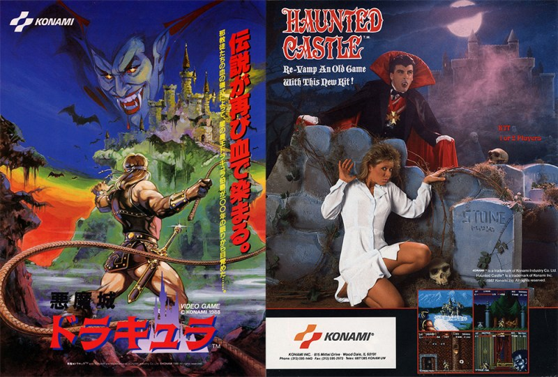 Haunted Castle (Castlevania) game cover arts