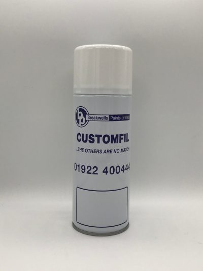 Heat resistant aerosol spray can