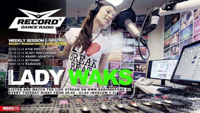 PYRAMID - Guest Mix For Lady Waks Show