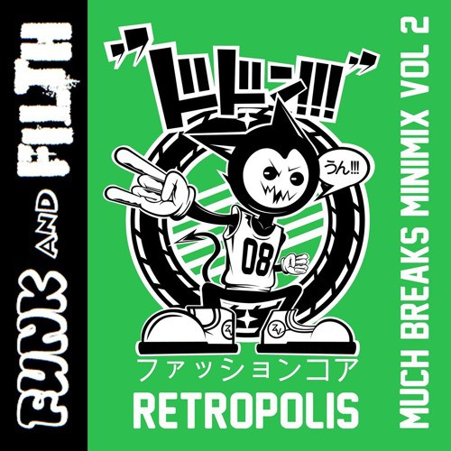 Retropolis - Funk & Filth Exclusive Mini-Mix