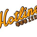 Hotline Zero – Disco Cakes Radio 001