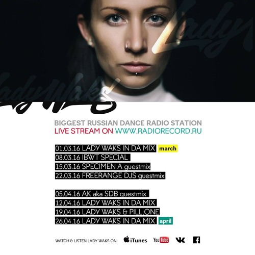 AK - Lady Waks Radio Record Guest Mix