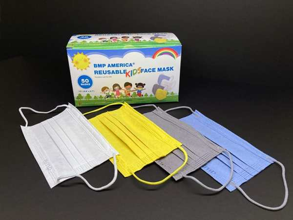 BMP America® Reusable Kids Face Mask - Box of 50 Masks showing all four color options