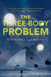Cover of The Three Body Problem by Cixin Liu