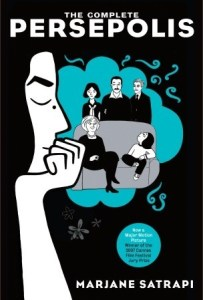 Cover of The Complete Persepolis by Marjane Satrapi