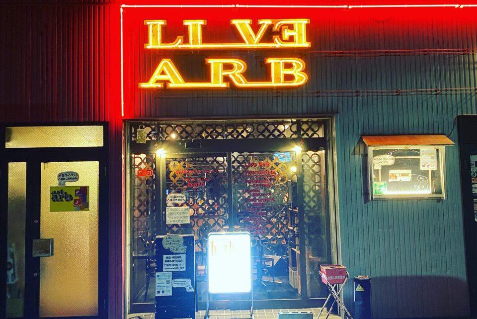 米沢LIVE  ARB