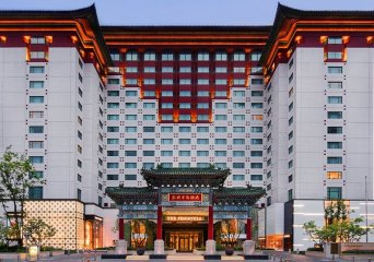 Beijing's Peninsula hotel refurbishment achieves international BREEAM rating