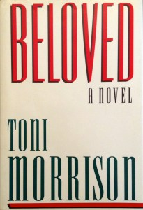 Beloved Toni Morrison 1st Ed DJ Front