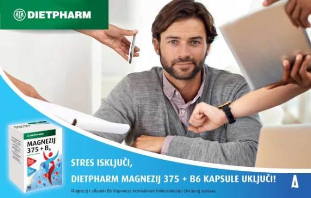Dietpharm-Superbrand-2017-18