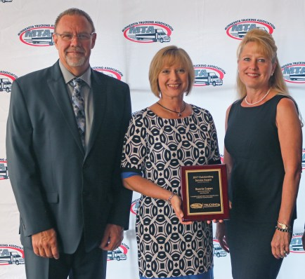 2017 Outstanding Service Award