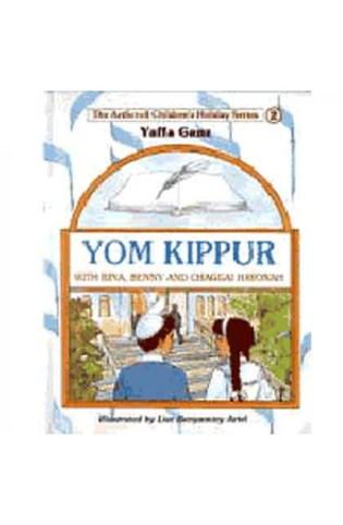 Image result for Yom Kippur with Bina, Benny, and Chaggai Havonah