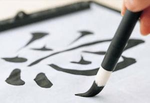 Atelier calligraphie japonaise @ Bretagne Japon | Rennes | Bretagne | France