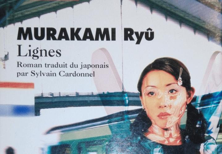 «Lignes» roman de Murakami Ryû