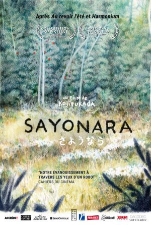 Sayōnara