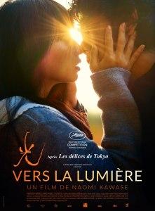 Vers la lumière de Naomi Kawase @ Le Sévigné | Cesson-Sévigné | Bretagne | France