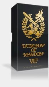 dungeon box2