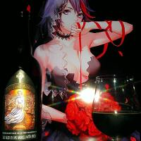 My Black Parade (Mi Desfile Negro) by The Lost Abbey brewing (Dia De Los Muertos Review)