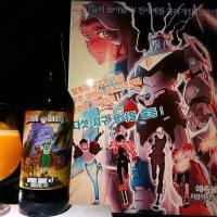 Space Cake #7 Anniversary Ale by Clown Shoes