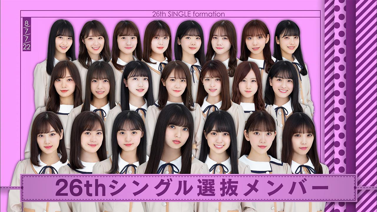 【坂道シリーズ】乃木坂46&AKB48情報&さらしスレ