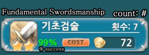 Princess Maker Kakao Swordsmanship
