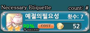 Princess Maker Kakao Etiquette