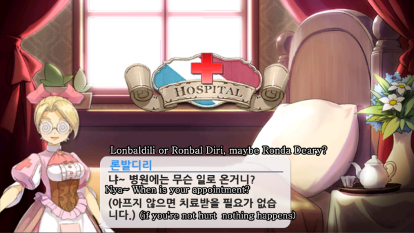 Princess Maker for Kakao Hospital Treatrment2