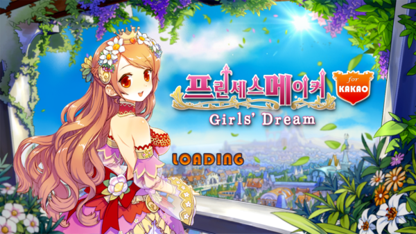 Princess Maker for Kakao Loading Screen