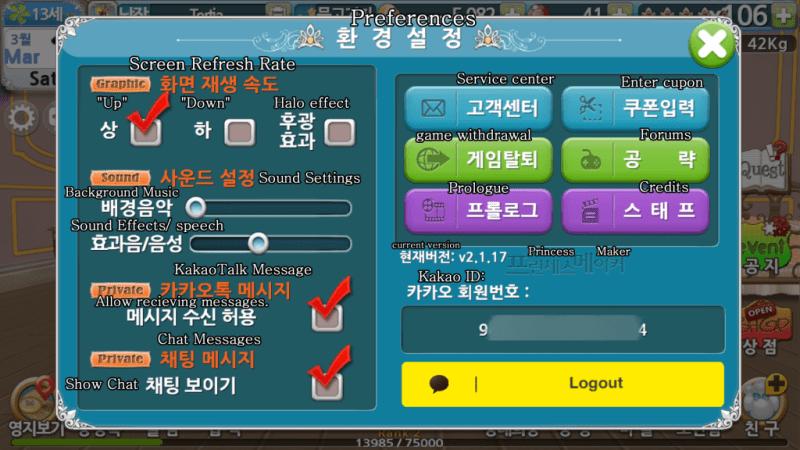 Settings Translated