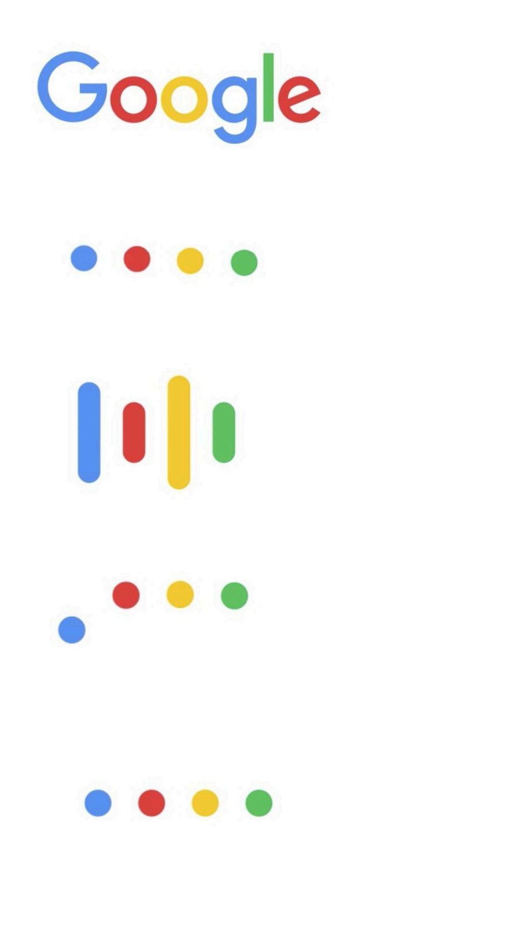 Google Trademark Application