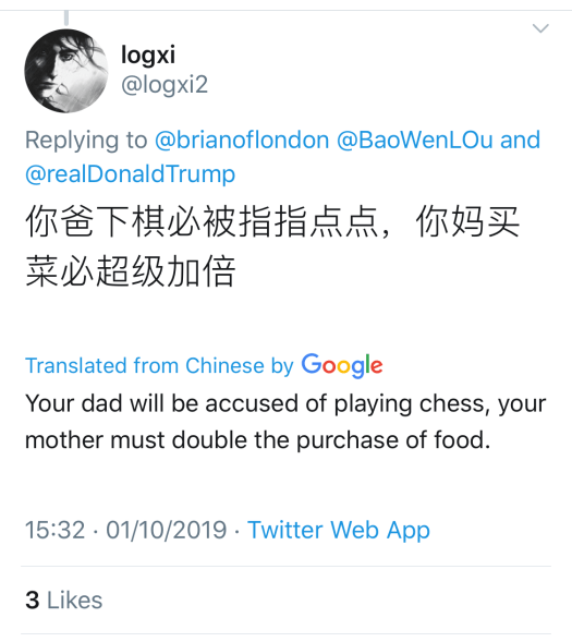 """Your dad will be accused of playing chess, your mother must double the purchase of food."""