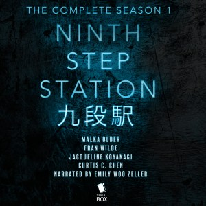 Ninth Step Station: Episode One by Malka Older (Narrated by Emily Woo Zeller)